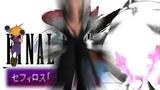 Final Fantasy VII (Sparta Altis Remix)