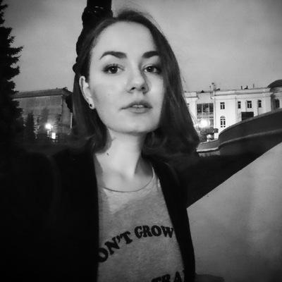 Дария Григорьева