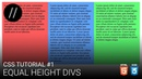 CSS Tutorial 1 Equal Height Divs UP TO DATE