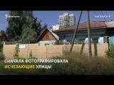 Жительница Красноярска сохраняет память о старинном районе города у себя дома Сибирь.Реалии