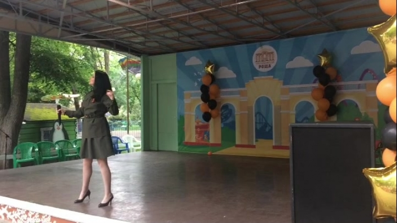 Надежда Константинова 9 мая 2018 Краснодар Парк Чистяковская роща