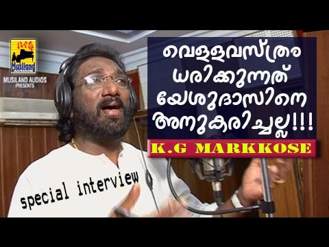 Malayalam Old Mappila Songs Based K G Markose Interview Aake Chuttulakathil Mappila Pattukal