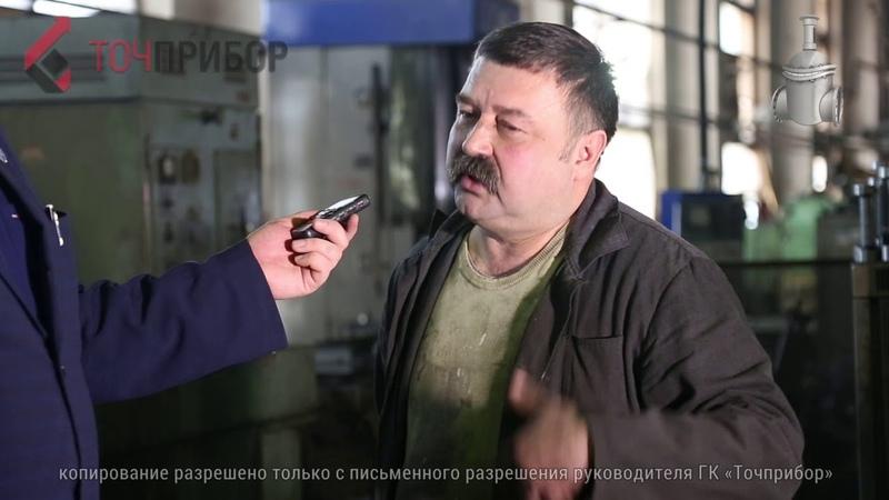 ГК Точприбор Станочный парк Часть VI