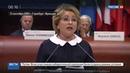 Новости на Россия 24 • Валентина Матвиенко выступила в Страсбурге на конференции глав европейских парламентов