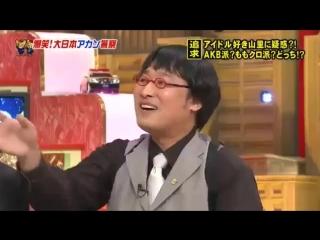 Bakusho! Dai Nippon Akan Keisatsu 2011.19.04