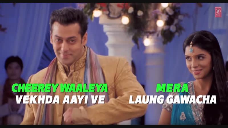 Meri Ada Bhi With Lyrics ¦ Ready ¦ Salman Khan, Asin ¦ Rahat Fateh Ali Khan, Tulsi Kumar