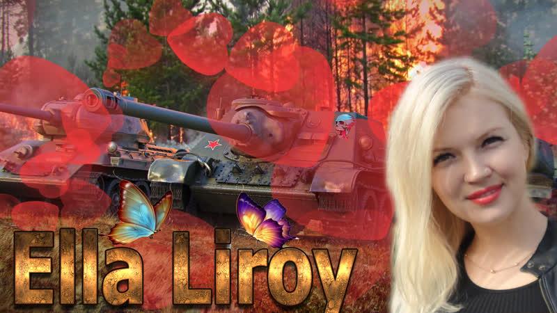 Феминистка в рандоме 👠 World of Tanks