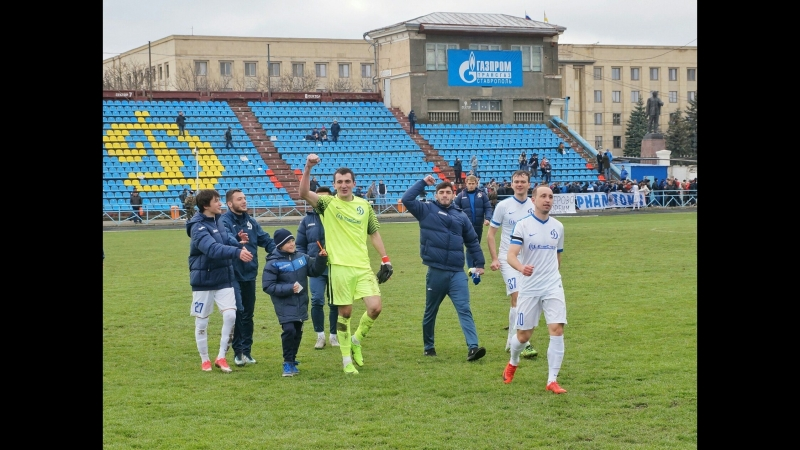 Вратарь Динамо Ставрополь забивает в компенсированное время и спасает свою команду от поражения