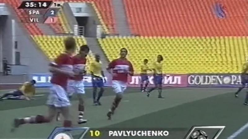 2004 2 й гол Романа Павлюченко в ворота испанского Вильярреала 2 2