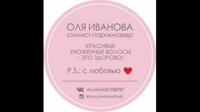 Stylist: Olya Ivanova