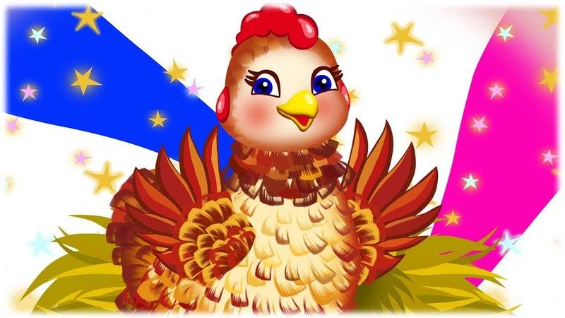 Музичний мультфільм КУРОЧКА РЯБА веселі дитячі пісні та мультики українською мовою для дітей