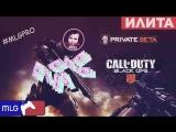 Call Of Duty Black Ops 4 Beta Headshots MLG RUSSIAN PRO