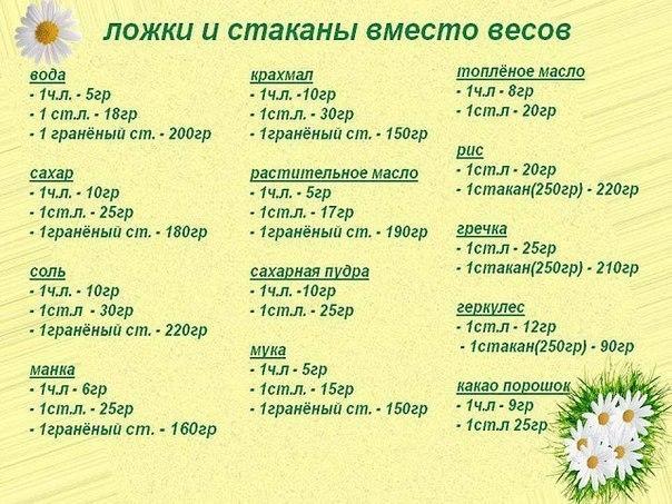 https://pp.userapi.com/c844418/v844418983/fc993/UELC1kp4Dx0.jpg