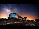 С Днём Астрономии