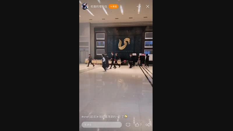 [190121] Репетиция Шаньдунского весеннего фестиваля cr. 炫麦0323