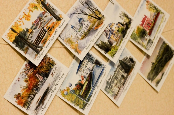 Днем, открытки о шадринске