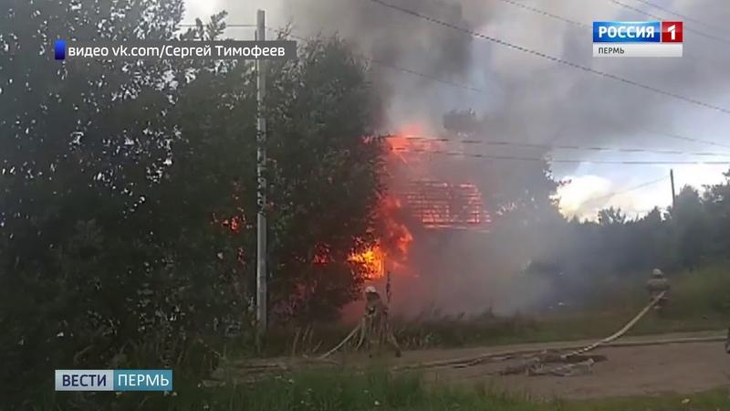 Пожар как способ ликвидации самостроя