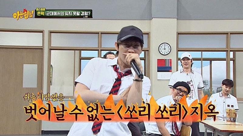 (헉헉) 은혁(Eunhyuk) 혼자 완창하는 '쏘리 쏘리 (Sorry Sorry)' 라이브♪ 아는 형님(Knowing bros) 136회