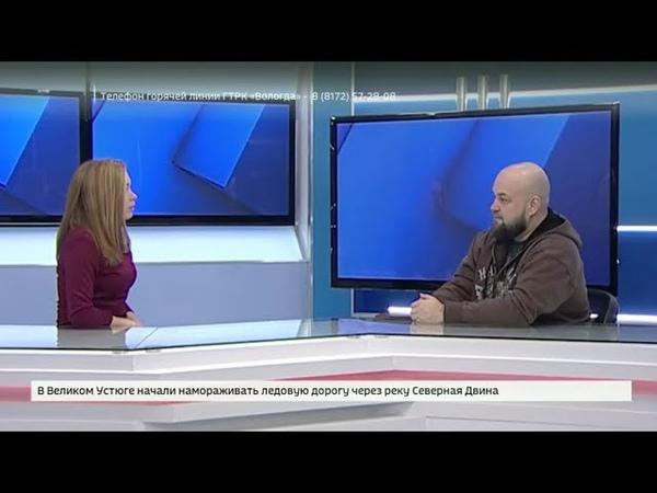 Новый налог для самозанятых Интервью Алексея Зорина