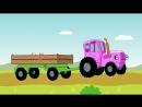 ЕДЕТ ТРАКТОР - Развивающая веселая песенка мультик для детей...