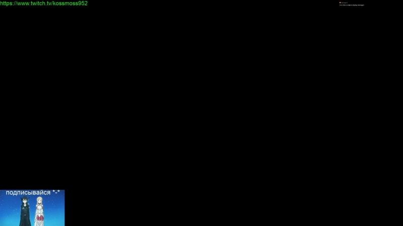 Начинающий стример играет в Dota 2