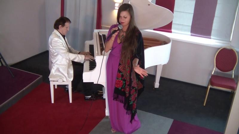 А напоследок я скажу Mila Bugrova- vocal, Alexander Liakh-piаno