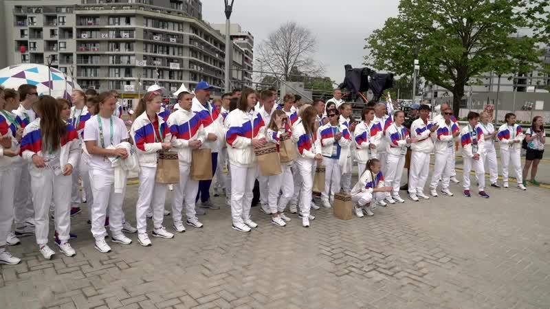Церемония чествования чемпионов и призёров Юношеских Олимпийских игр