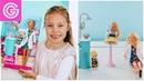 Барби Доктор стоматолог и малышка Куклы Барби Видео с куклами Игрушки для девочек Barbie Den