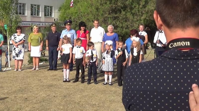 Торжественная линейка 01.09.2018 / пгт Приморский - Феодосия - Крым