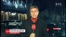 Спецвипуск ТСН Агресія Росії у Керченській протоці