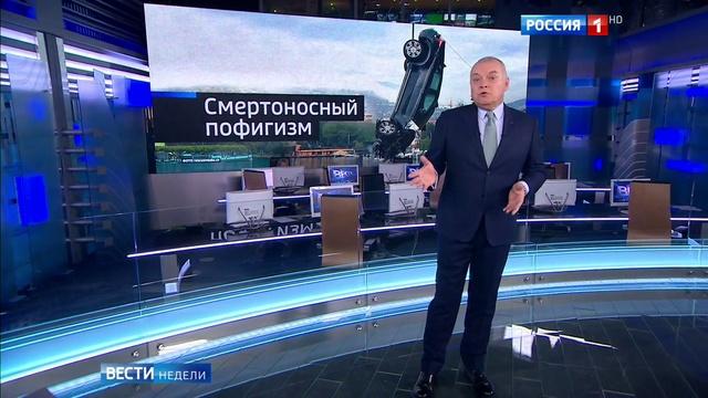 Безопасность на дорогах Киселев посоветовал всем наконец включить