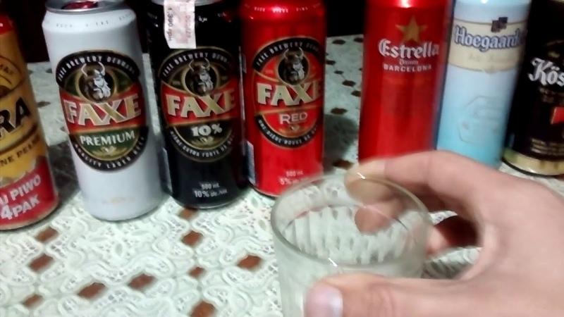 Пиво из Польшы Biedronka и Киева и Одессы Metro Ашан Сiльпо Billa Полная версия Часть4