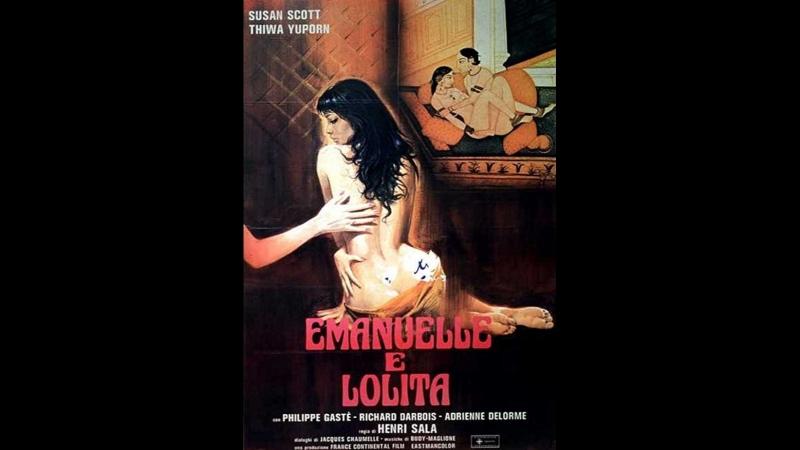 Эмануэль и Лолита _ Emanuelle e Lolita (1978) Франция
