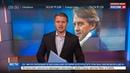 Новости на Россия 24 • Новым тренером Зенита , скорее всего, станет Роберто Манчини