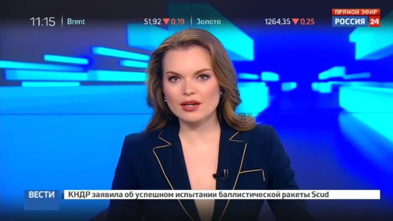 Новости на Россия 24 • Бельгийская принцесса Астрид оглушила премьер-министра