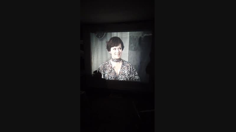 реальный домашний кинотеатр - служебный роман копия 35мм