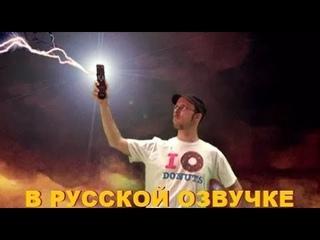 Рассвет Реклам (4) - Nostalgia Critic - №242 - Dawn of the Commercials (rus voice)