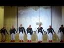 Танец пингвинов. Бакаловка