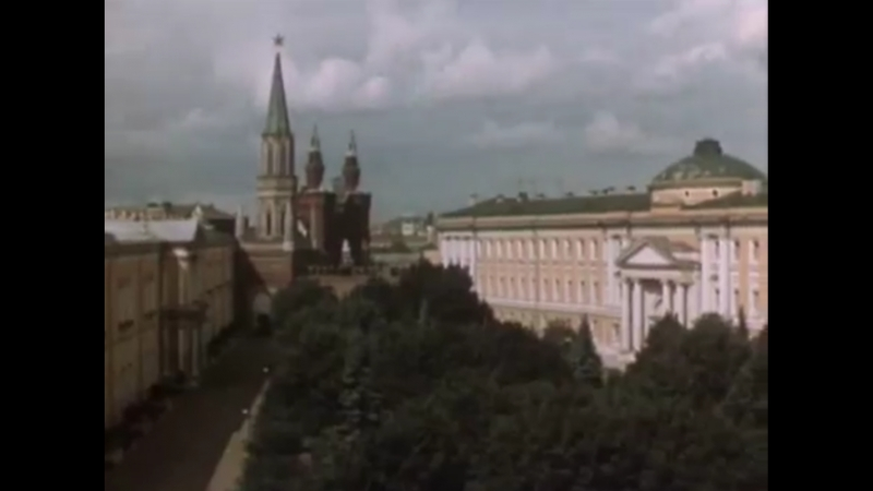 От Москвы до самых до окраин. 1976г Видовой Док. фильм СССР