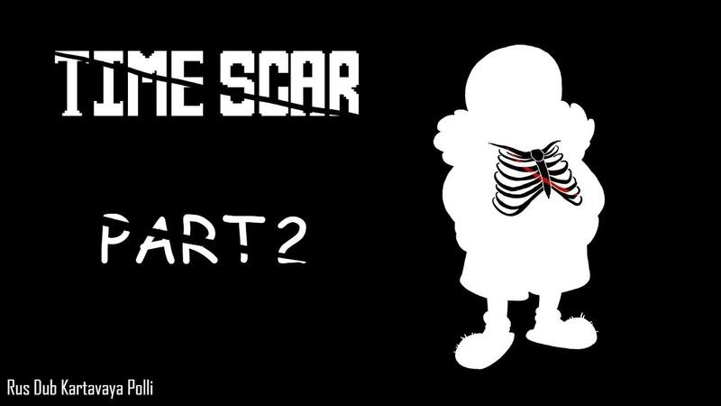 Time Scar - Part 2| Rus Dub Polli