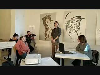Лекция французского арт-критика Луиз Морин в ЖК «Колизей» в Ижевске