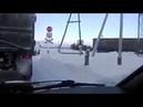 Это Россия, детка! водители увидели новый локомотив