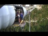 Свободный полет, высота 207 метров