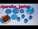 COMO FAZER APARELHO DE JANTAR/PRATO PARA BONECA BARBIE E MONSTER HIGH