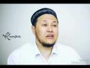 Ватсапта көп тараған жылататын уағыз - Арман Қуанышбаев