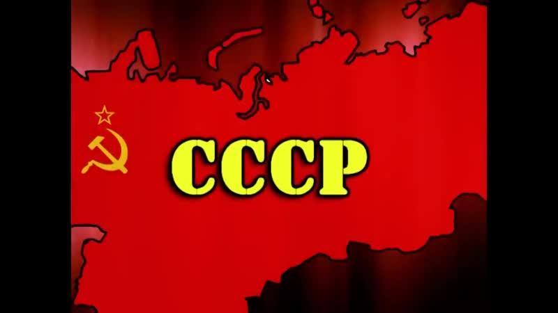 Назад в СССР (DJ Slon,Dieseldam,Plazma)- Микс ФИЛЬМ ПЕСНЯ