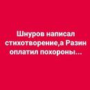 Андрей Ковалев фото #19