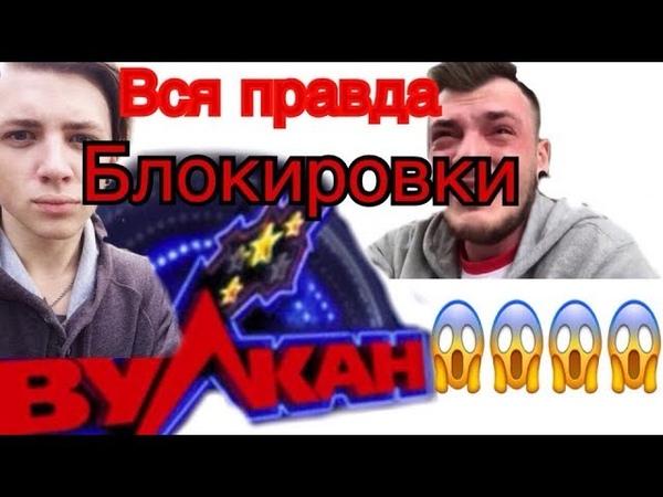 Шапик и Мартыненко из за чего удалили их каналы ?