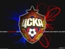 Спортинг 1-3 ЦСКА _ 2005 UEFA Cup Final _ Sporting CP vs CSKA Moscow
