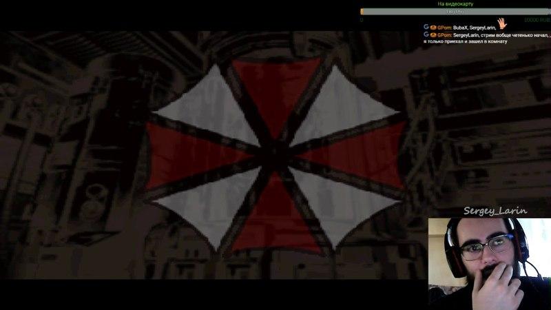 Прохождение Resident Evil Mortal Night v1 80 Пролог Образец
